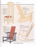 THE ART OF WOODWORKING 木工艺术第17期第22张图片