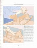 THE ART OF WOODWORKING 木工艺术第18期第86张图片