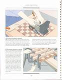 THE ART OF WOODWORKING 木工艺术第18期第101张图片