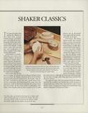 THE ART OF WOODWORKING 木工艺术第25期第119张图片