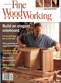 Fina woodworking 第187期