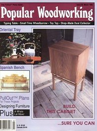 Popular Woodworking 第53期