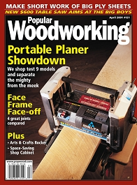 Popular Woodworking 第121期