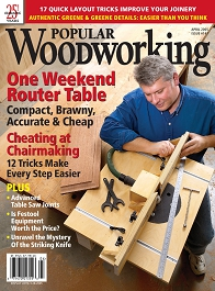 Popular Woodworking 第147期