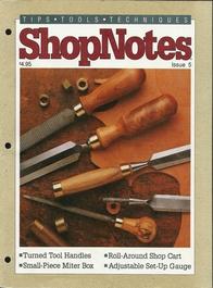 Shopnotes 第5期
