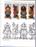 Caricature Carving第35张图片
