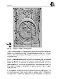 Rabotyi po derevu_木工。雕刻,曲线锯锯,木工手艺 2011第7张图片