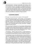 Rabotyi po derevu_木工。雕刻,曲线锯锯,木工手艺 2011第10张图片