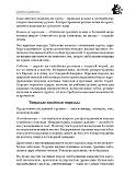 Rabotyi po derevu_木工。雕刻,曲线锯锯,木工手艺 2011第27张图片