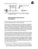 Rabotyi po derevu_木工。雕刻,曲线锯锯,木工手艺 2011第87张图片