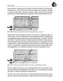 Rabotyi po derevu_木工。雕刻,曲线锯锯,木工手艺 2011第93张图片