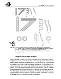 Rabotyi po derevu_木工。雕刻,曲线锯锯,木工手艺 2011第98张图片