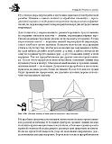 Rabotyi po derevu_木工。雕刻,曲线锯锯,木工手艺 2011第102张图片