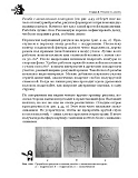 Rabotyi po derevu_木工。雕刻,曲线锯锯,木工手艺 2011第108张图片