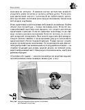 Rabotyi po derevu_木工。雕刻,曲线锯锯,木工手艺 2011第121张图片
