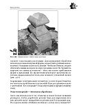 Rabotyi po derevu_木工。雕刻,曲线锯锯,木工手艺 2011第127张图片