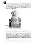 Rabotyi po derevu_木工。雕刻,曲线锯锯,木工手艺 2011第128张图片