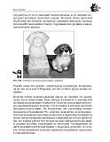 Rabotyi po derevu_木工。雕刻,曲线锯锯,木工手艺 2011第129张图片