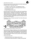 Rabotyi po derevu_木工。雕刻,曲线锯锯,木工手艺 2011第147张图片