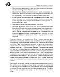 Rabotyi po derevu_木工。雕刻,曲线锯锯,木工手艺 2011第148张图片