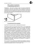 Rabotyi po derevu_木工。雕刻,曲线锯锯,木工手艺 2011第185张图片