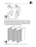 Rabotyi po derevu_木工。雕刻,曲线锯锯,木工手艺 2011第195张图片
