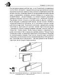 Rabotyi po derevu_木工。雕刻,曲线锯锯,木工手艺 2011第198张图片