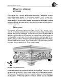 Rabotyi po derevu_木工。雕刻,曲线锯锯,木工手艺 2011第199张图片