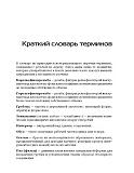 Rabotyi po derevu_木工。雕刻,曲线锯锯,木工手艺 2011第233张图片