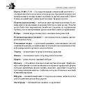 Rabotyi po derevu_木工。雕刻,曲线锯锯,木工手艺 2011第234张图片
