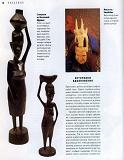 Rez'ba po derevu木雕。实用手册 2004第9张图片