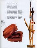 Rez'ba po derevu木雕。实用手册 2004第10张图片
