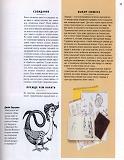 Rez'ba po derevu木雕。实用手册 2004第16张图片