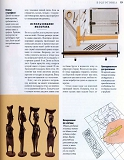Rez'ba po derevu木雕。实用手册 2004第18张图片
