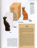 Rez'ba po derevu木雕。实用手册 2004第20张图片
