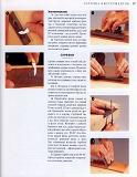 Rez'ba po derevu木雕。实用手册 2004第36张图片