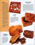 Rez'ba po derevu木雕。实用手册 2004第55张图片