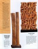 Rez'ba po derevu木雕。实用手册 2004第63张图片