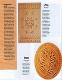 Rez'ba po derevu木雕。实用手册 2004第65张图片