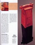 Rez'ba po derevu木雕。实用手册 2004第102张图片