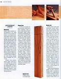 Rez'ba po derevu木雕。实用手册 2004第115张图片
