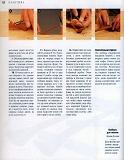 Rez'ba po derevu木雕。实用手册 2004第121张图片
