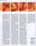 Rez'ba po derevu木雕。实用手册 2004第131张图片