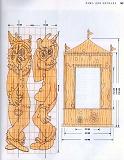 Rez'ba po derevu木雕。实用手册 2004第142张图片