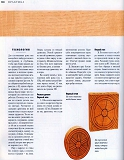 Rez'ba po derevu木雕。实用手册 2004第143张图片