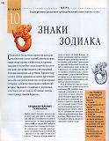 Rez'ba po derevu木雕。实用手册 2004第151张图片