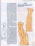 Rez'ba po derevu木雕。实用手册 2004第160张图片