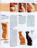 Rez'ba po derevu木雕。实用手册 2004第162张图片