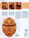 Rez'ba po derevu木雕。实用手册 2004第171张图片