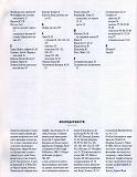 Rez'ba po derevu木雕。实用手册 2004第175张图片